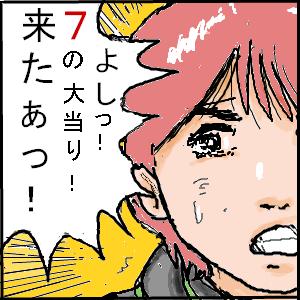 Cocolog_oekaki_2010_02_17_16_04