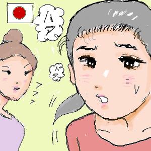 Cocolog_oekaki_2010_02_22_17_03