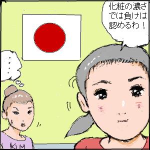 Cocolog_oekaki_2010_02_25_16_39