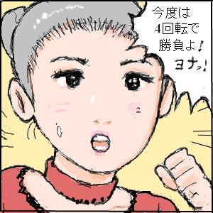 Cocolog_oekaki_2010_02_27_20_36