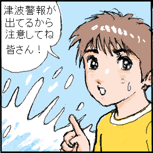 Cocolog_oekaki_2010_02_28_17_55