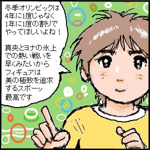 Cocolog_oekaki_2010_03_02_18_22