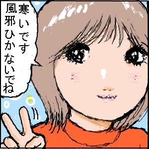 Cocolog_oekaki_2010_03_04_19_02