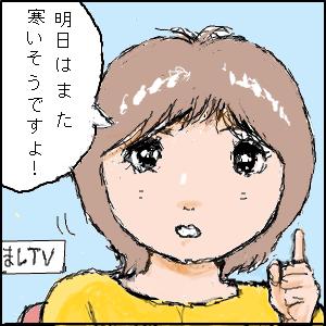 Cocolog_oekaki_2010_03_05_20_18