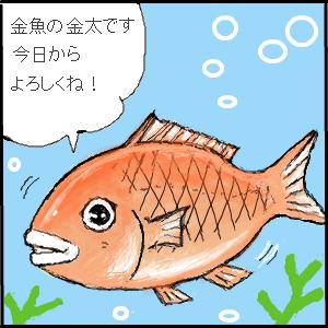 Cocolog_oekaki_2010_03_06_16_32