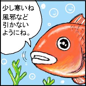 Cocolog_oekaki_2010_03_07_19_54