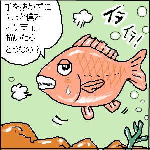 Cocolog_oekaki_2010_03_09_11_04
