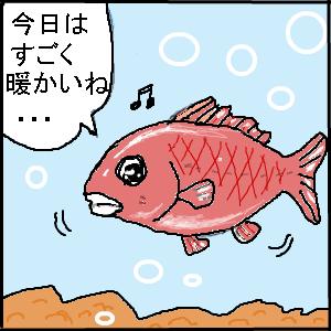 Cocolog_oekaki_2010_03_10_18_16