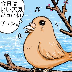 Cocolog_oekaki_2010_03_12_18_36