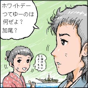 Cocolog_oekaki_2010_03_14_15_51