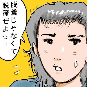 Cocolog_oekaki_2010_03_15_17_21