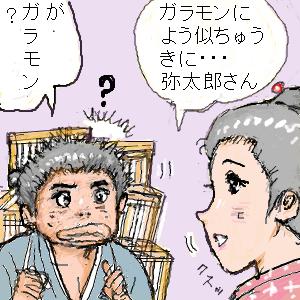 Cocolog_oekaki_2010_03_20_11_37