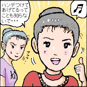 Cocolog_oekaki_2010_03_27_13_49