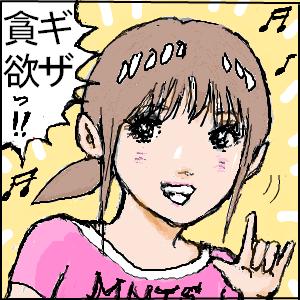 Cocolog_oekaki_2010_04_01_20_25