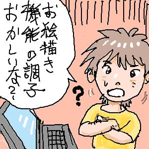 Cocolog_oekaki_2010_04_04_07_45