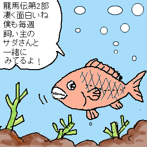 Cocolog_oekaki_2010_04_06_20_31