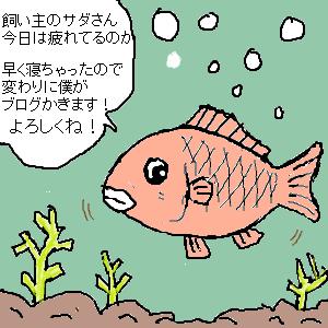 Cocolog_oekaki_2010_04_07_22_52