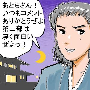 Cocolog_oekaki_2010_04_09_19_48