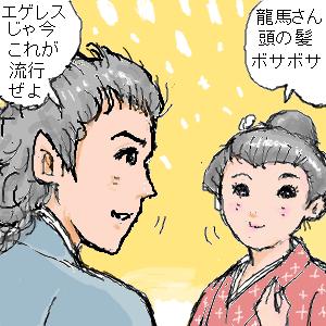 Cocolog_oekaki_2010_04_11_18_20