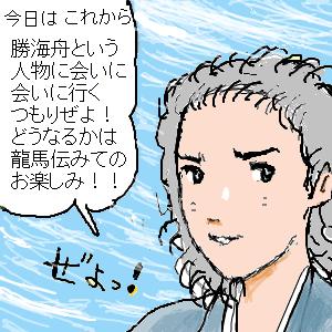 Cocolog_oekaki_2010_04_18_19_03