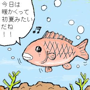 Cocolog_oekaki_2010_04_21_16_59