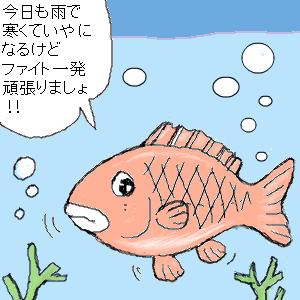 Cocolog_oekaki_2010_04_23_14_50