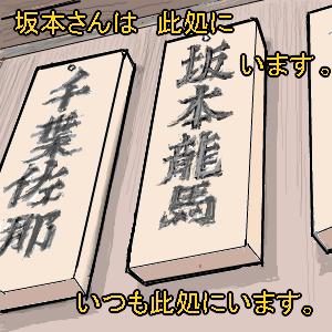 Cocolog_oekaki_2010_04_26_15_40
