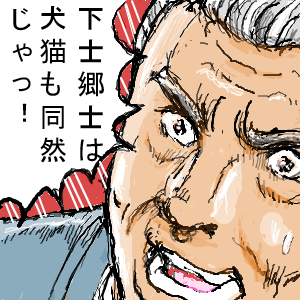 Cocolog_oekaki_2010_04_27_01_12