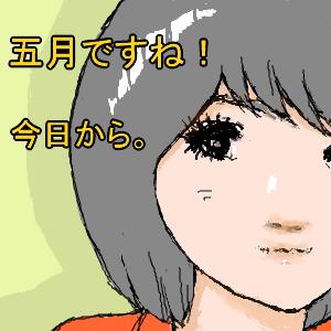 Cocolog_oekaki_2010_05_01_03_51