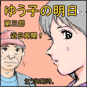 Cocolog_oekaki_2010_05_04_21_28