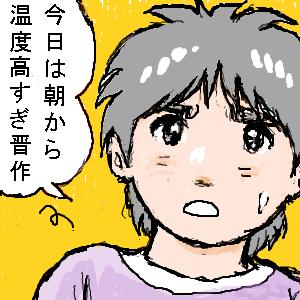 Cocolog_oekaki_2010_05_05_13_23