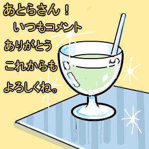 Cocolog_oekaki_2010_05_05_23_16
