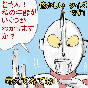 Cocolog_oekaki_2010_05_13_03_36