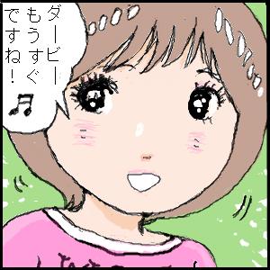 Cocolog_oekaki_2010_05_16_04_34
