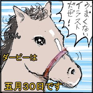 Cocolog_oekaki_2010_05_21_16_00
