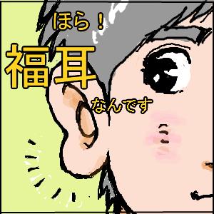 Cocolog_oekaki_2010_05_30_01_34
