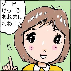 Cocolog_oekaki_2010_06_01_04_11