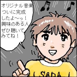 Cocolog_oekaki_2010_06_12_20_09