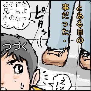 Cocolog_oekaki_2010_06_16_22_10