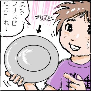 Cocolog_oekaki_2010_06_22_19_41