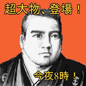 Cocolog_oekaki_2010_06_27_19_26