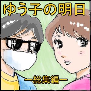 Cocolog_oekaki_2010_07_03_11_00