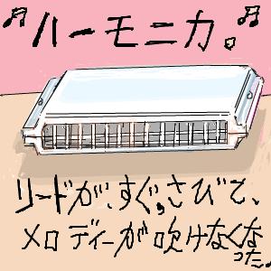 Cocolog_oekaki_2010_07_14_20_44