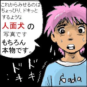 Cocolog_oekaki_2010_07_24_22_35