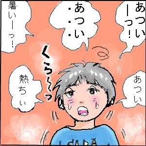 Cocolog_oekaki_2010_08_04_16_46