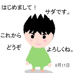 Cocolog_oekaki_2010_08_11_21_12
