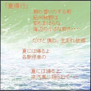 Cocolog_oekaki_2010_08_12_21_07