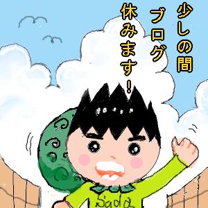 Cocolog_oekaki_2010_08_13_22_06