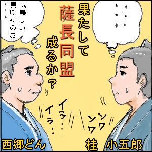 Cocolog_oekaki_2010_08_29_17_21