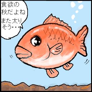 Cocolog_oekaki_2010_09_23_22_18